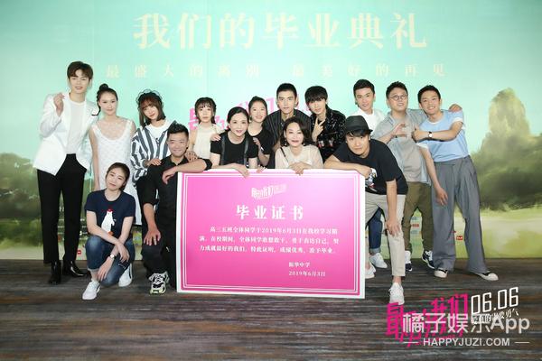 电影《最好的我们》北京首映礼,有笑有泪诠释最好的十八岁