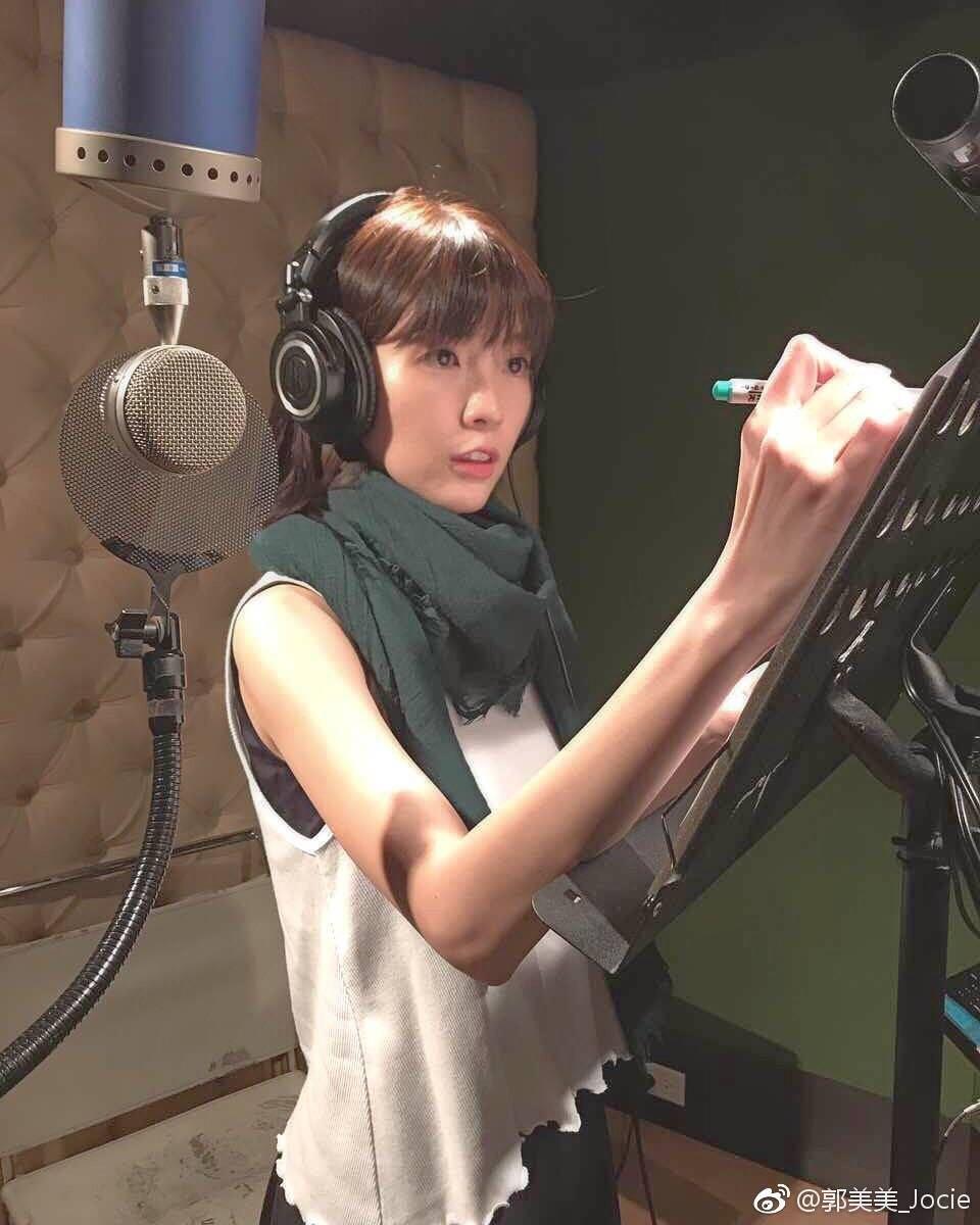 还记得那个唱《不怕不怕》的郭美美吗?她现在长这样啦!