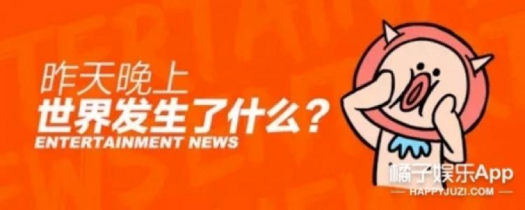 唐嫣罗晋合体撒糖 王刚老师竟然是网恋?