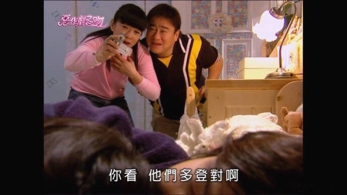 还记得《恶作剧之吻》里湘琴的婆婆吗?她现在长这样啦!