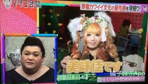 日本P罩杯姑娘火,阮薏颖了!胸部塞满了整个电视屏!