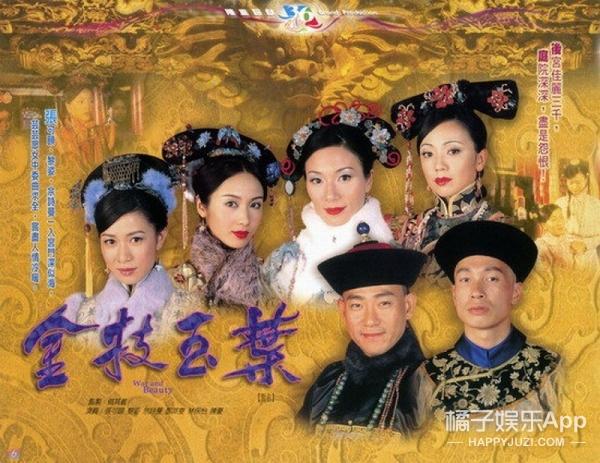 香港回归20周年:20部经典港剧,那些年我们坐在电视机前追剧的时光! -56e6687974994