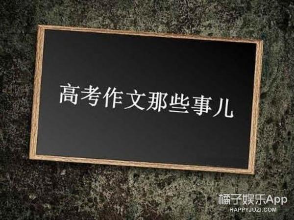 爱学习 - Magazine cover