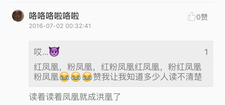 """【天天神回复】孙耀琦道歉,蔡依林罗志祥上演""""够了PLAY我呸"""""""