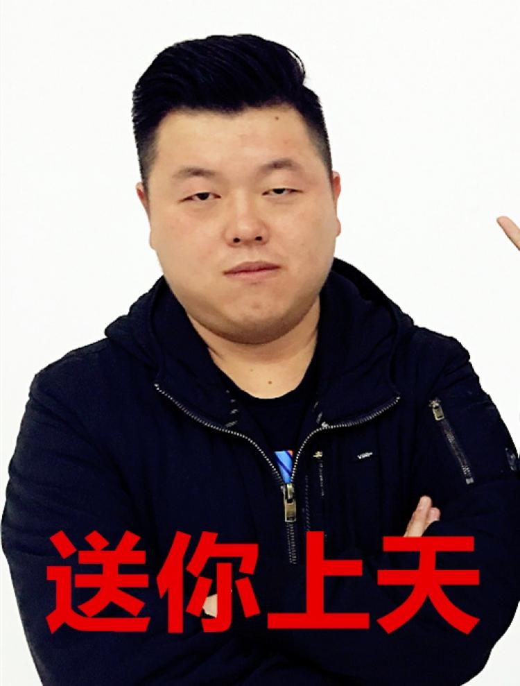 """吴亦凡微博发飙,谁让你们乱给他""""找爸爸""""的!"""