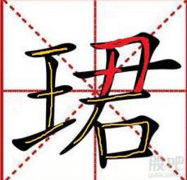 张无忌放弃江山跟赵敏无关,王石就算输掉万科也赖不着田朴珺