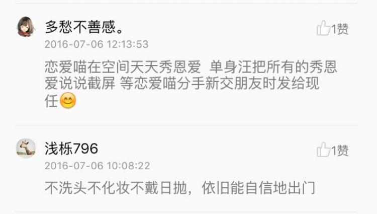 """【天天神回复】张大佛爷圈粉无数,晓松郑爽被""""在一起"""""""