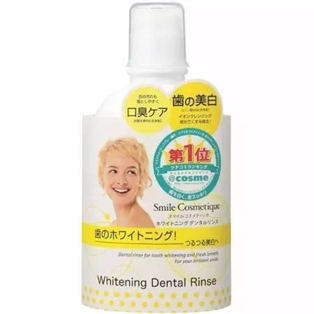 别再跟王菲同款了!日本还有这~~~么多漱口水!牙都不想刷了...