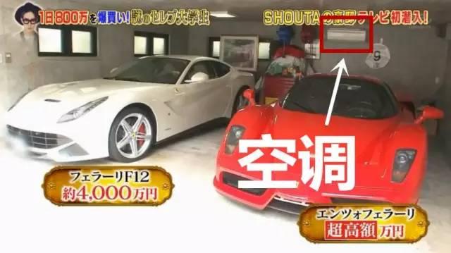 他就是日本国民老公,有钱还有颜!王思聪看了都打怵