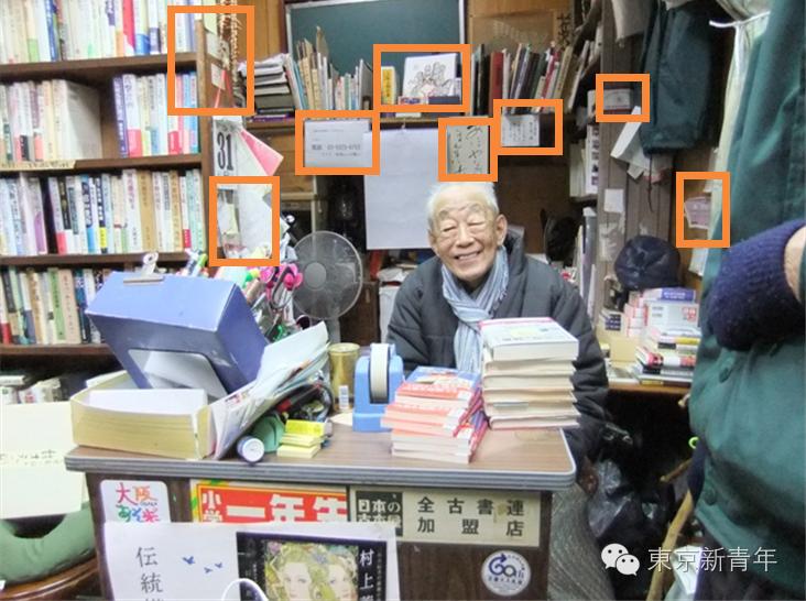 日本老爷爷每天坚持给过世老伴写情书,生命最后一刻倒在他开了70年的书店里