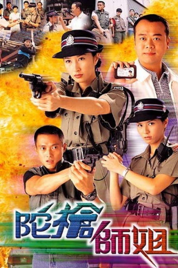 小生、三元时隔12年再演一家人,好久不见的TVB剧这次有救了?