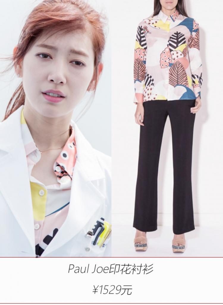Doctors|朴信惠这个医生不好当,一会儿穿的小清新一会儿又演坏学生!