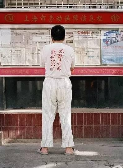 睡衣出街这种事啊,时尚圈捡了上海人玩剩下的时髦