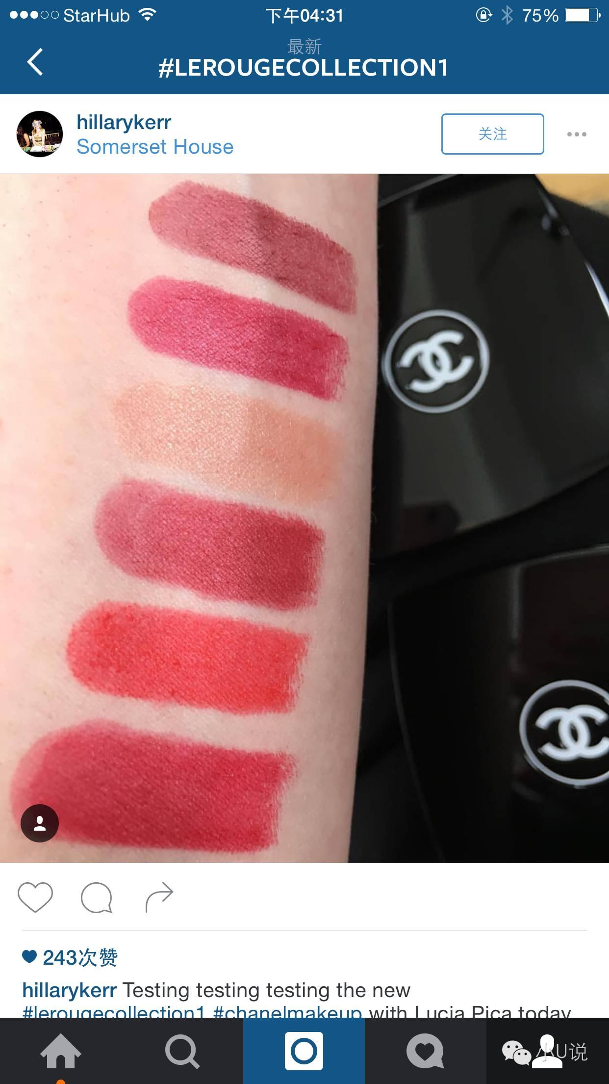 """气质""""高级妆""""原来是要用红色化的...."""