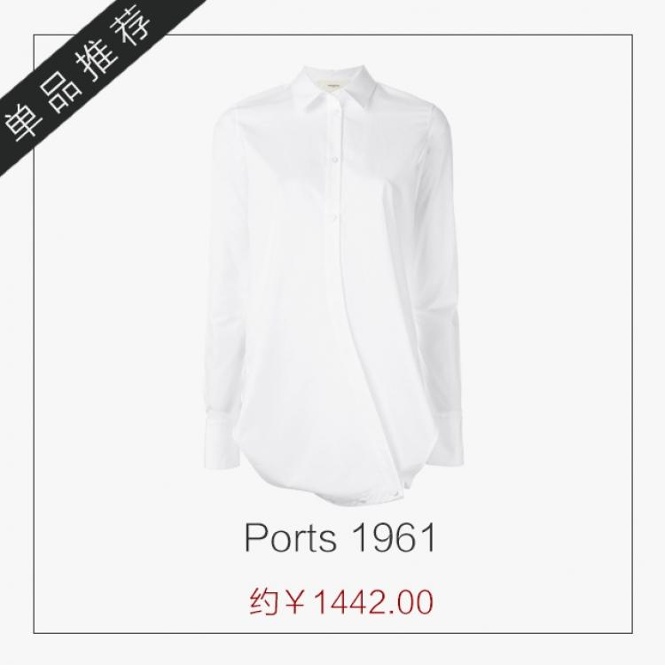 【明星同款】别整那些没用的了,学学全智贤用白衬衫穿出气质吧!
