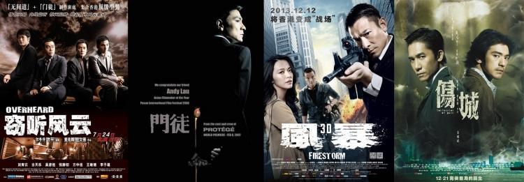 从《寒战2》说到华语犯罪片的链条舞
