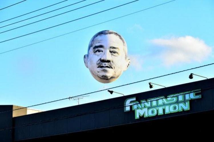 日本人设计气球脸坟墓,他们要升天了!
