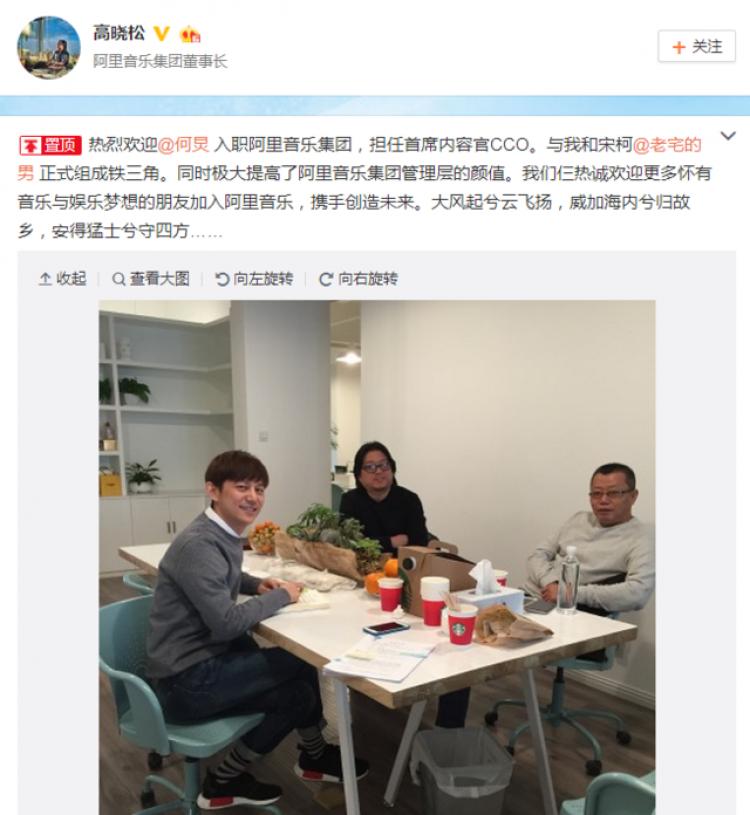 周杰伦是首席惊喜官、杨洋是首席柔顺官,还有啥官是广告商想不出来的