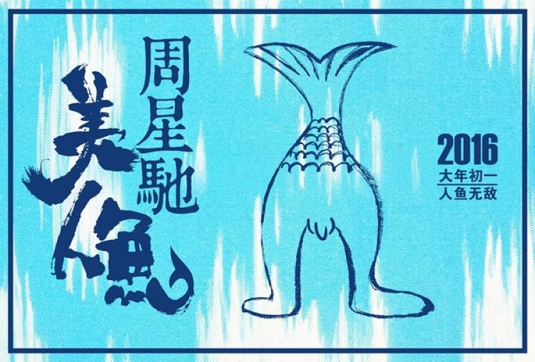 一个尴尬又实在的问题:《大鱼海棠》里的鲲为什么没有小丁丁?
