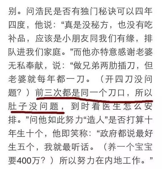 致陈浩民:好男人不是通稿发出来的,而是细节做出来的。