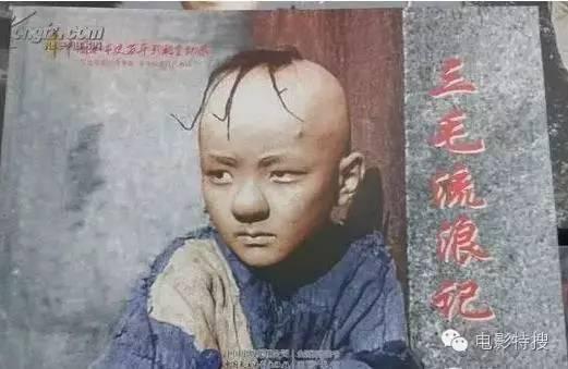 回忆杀系列,8岁就主演三毛的那个丑小孩如今变成一枚帅哥