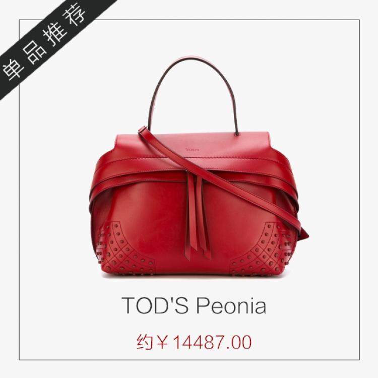 【明星同款】郑秀晶一身黑穿出时髦感,包包的选择就很重要哦!