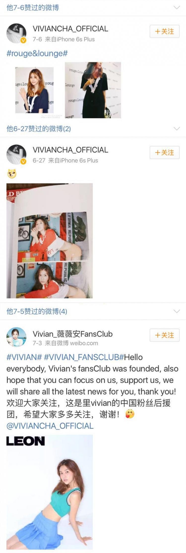 yuri表妹正式加入YG嫂子团,其实他俩已经在微博秀恩爱好久了