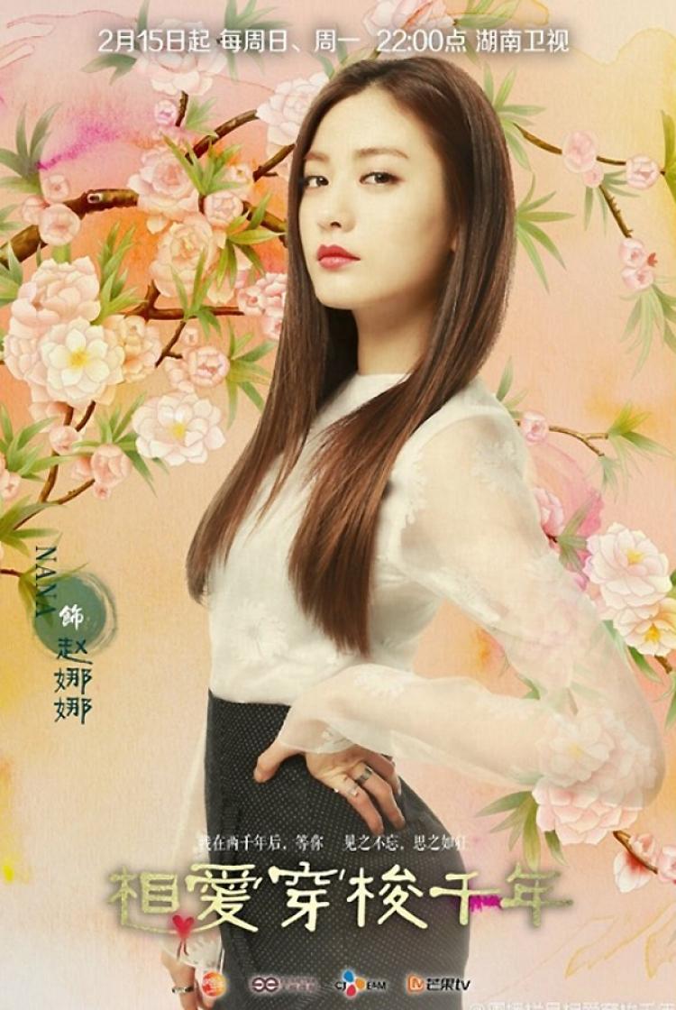 她是爱豆出身的世界最美面孔,首演韩剧不仅没崩坏还秒变实力助攻