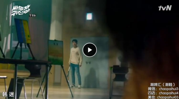 金所炫的《打架吧鬼神》刚播1集恐怖5星,终于等到了我最想看的剧
