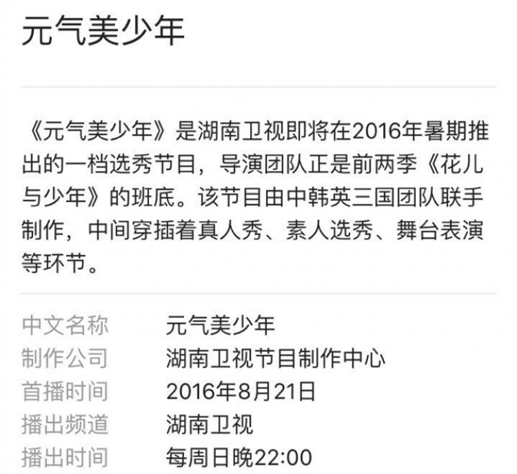 选秀出身、撞脸王源杨洋,TF家又签了一个18岁的小鲜肉!