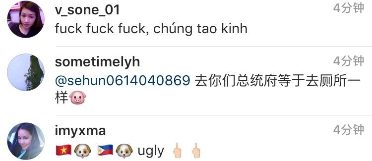 鹿晗上菲律宾热搜,宋茜被台湾人骂,挺南海有错吗!