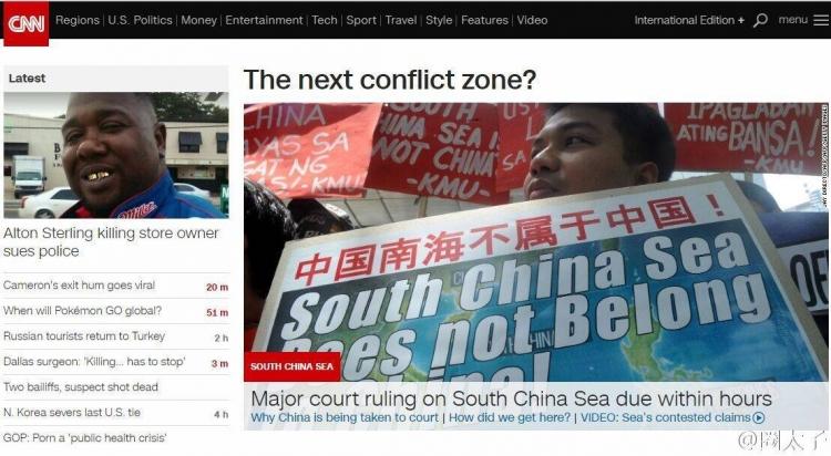 这就是我们对南海问题的态度