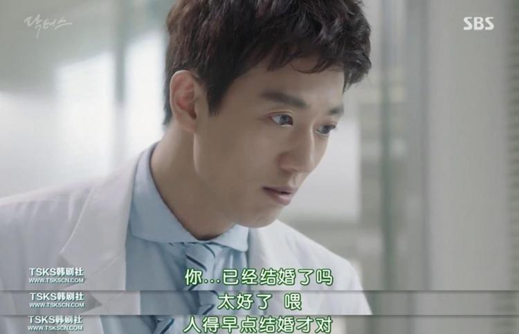 朴信惠你知道吗?洪志弘教授其实是个尴尬的幼稚老boy!