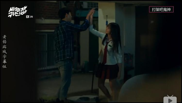 《打架吧鬼神》金所炫这么可爱你怎么舍得一巴掌推开?
