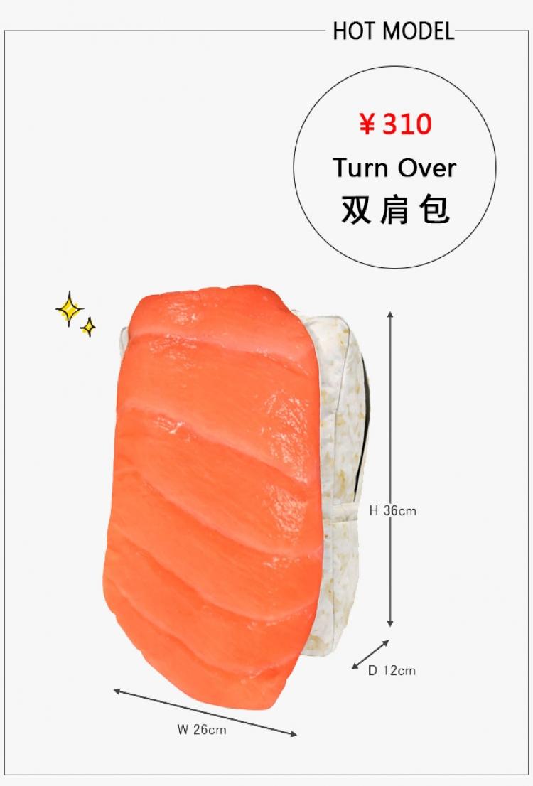【买买买】背着寿司双肩包出门,小心别人咬你哦!