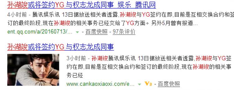 YG添新丁,跟Bigbang、李钟硕、南柱赫同吃一锅饭!