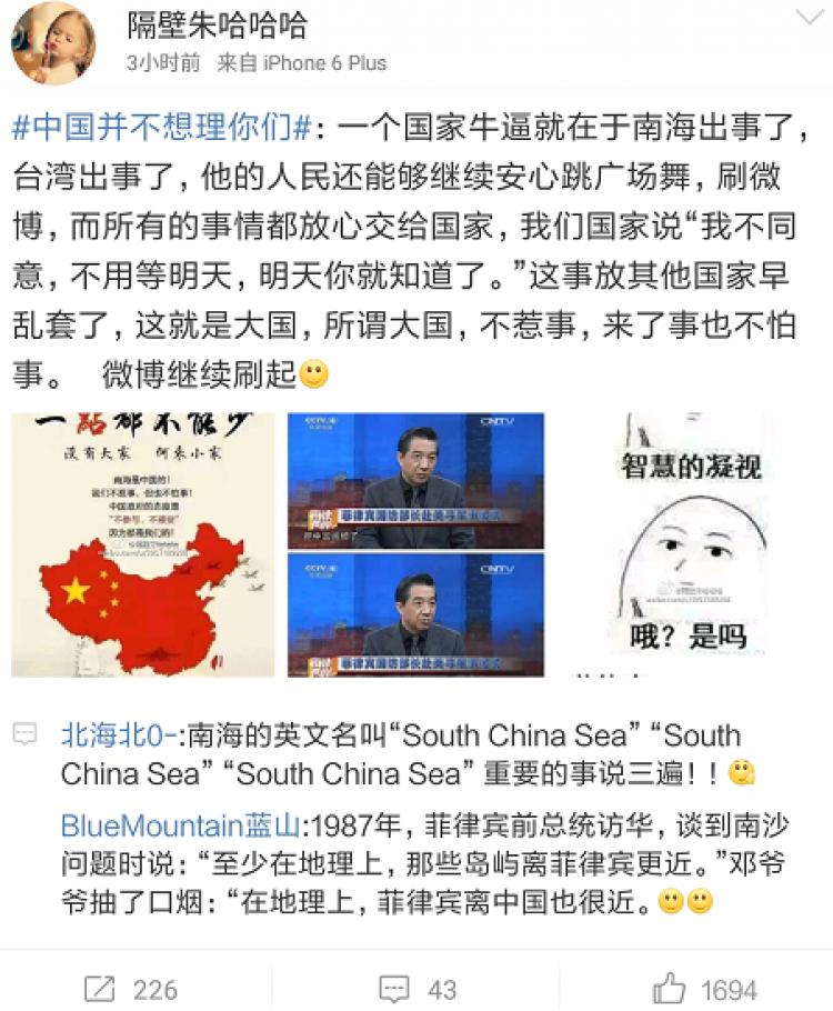 中国并不想理你,并向你丢了一堆证据、段子、表情包