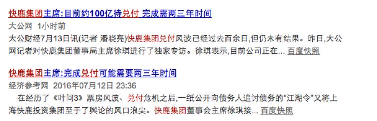 """《叶问3》票房丑闻出续集:""""流亡""""金主怒追债,9人欠他25亿!"""