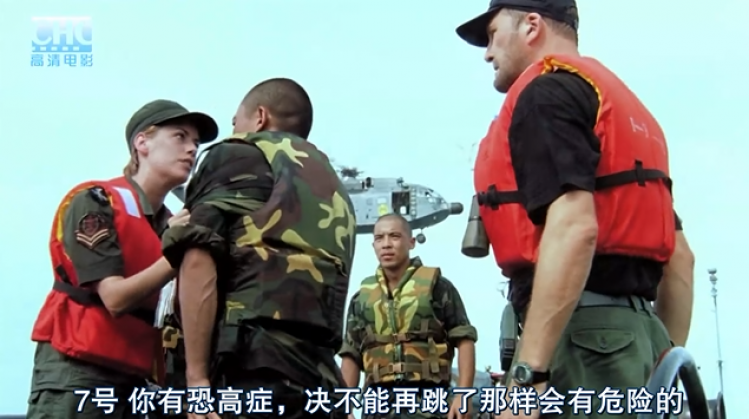 14年前的大片里,中国军人就在菲律宾对面玩了枪