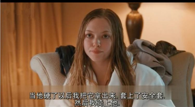 【一张床照猜电影】憋拦我,我要嫁给王的女儿!