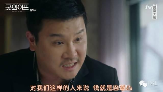 夜店性侵、出轨被杀、双性恋女配,这部戏挑战了韩剧底线