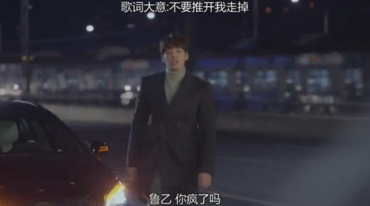 虽然《任意依恋》凑齐了车祸三件套,但金宇彬和秀智甜出了新高度!