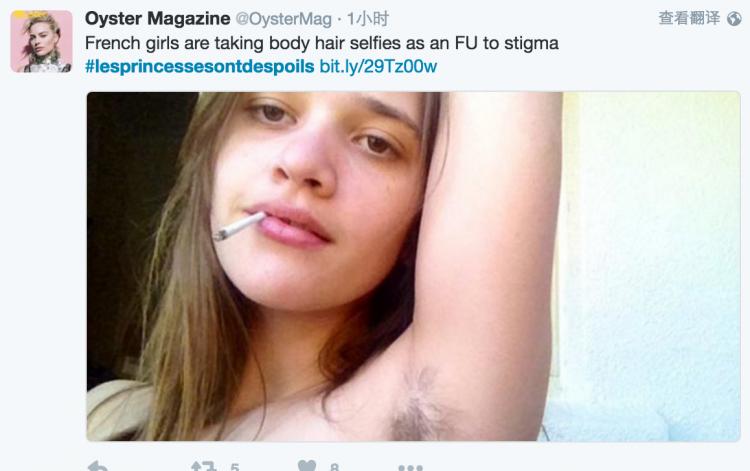 """""""公主也长毛"""":法国姑娘用体毛照对抗全世界"""