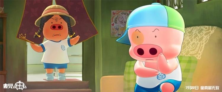 什么?蓝胖子把麦兜赶出暑期档,香港动画在日本动画前怂了?