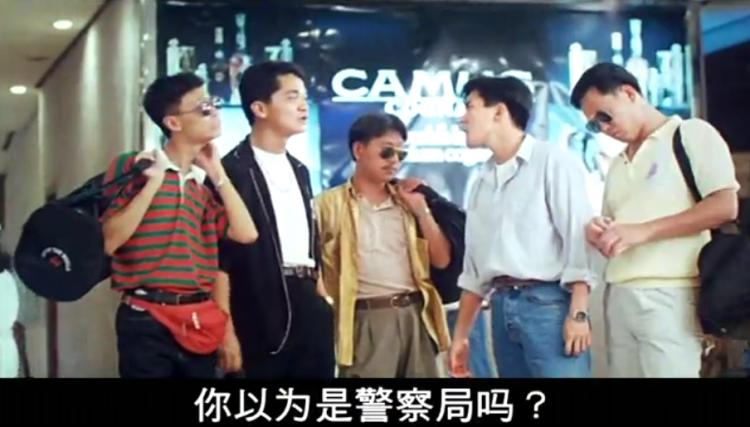 这部电影预言了菲律宾对香港犯的罪,当年8.23事件你们还记得吗?