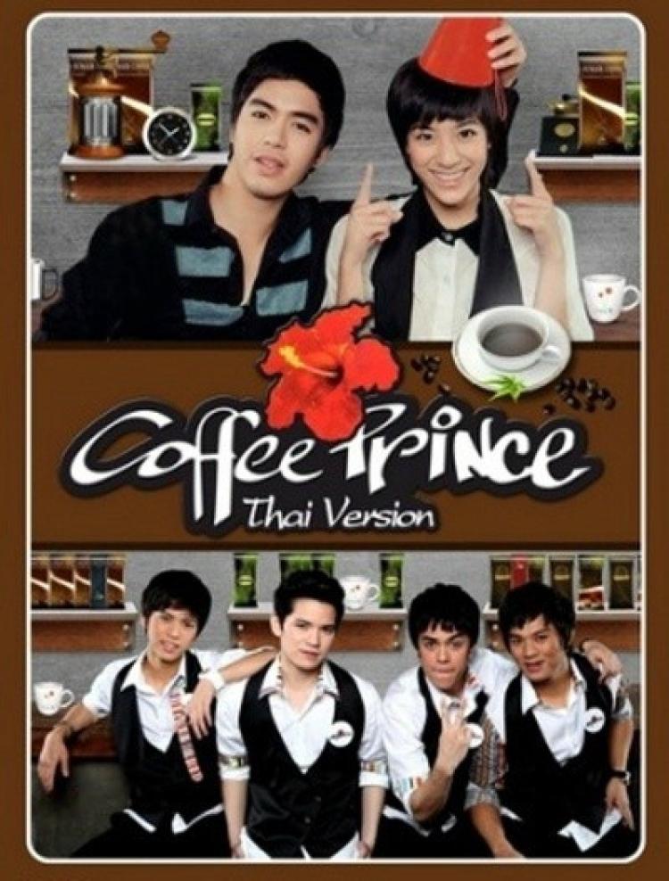 《咖啡王子一号店》还没播,就被海报的5毛钱P图雷死了!
