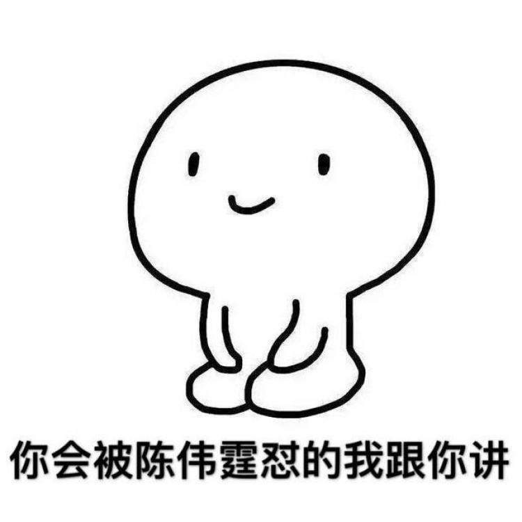 """陈伟霆连发""""抱娃图""""力证不再是人贩子,结果看完评论哭了..."""