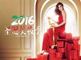 专题策划 | 2016圣诞美妆季
