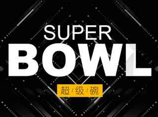 专题策划   2017Super Bowl