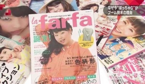 成骨都想瘦女生感的左女生,日本却开始计算肉姑娘云就业前景流行图片